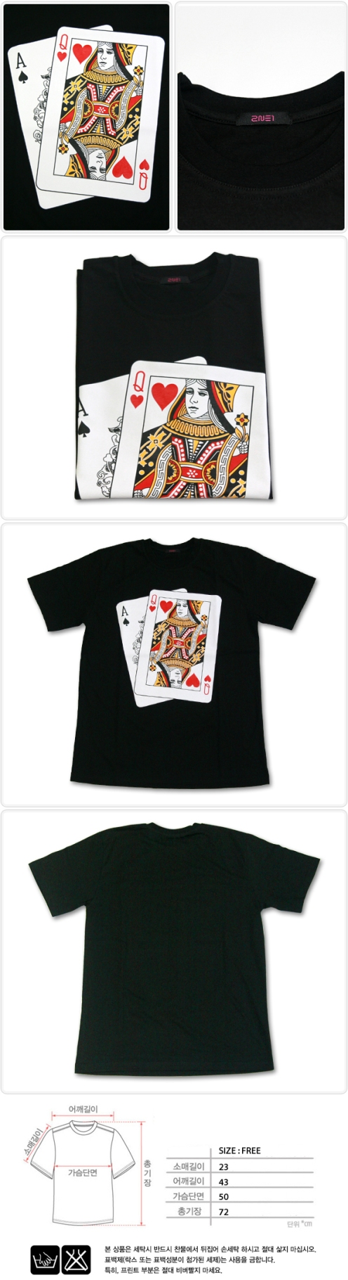 2NE1 21 Blackjack Shirt